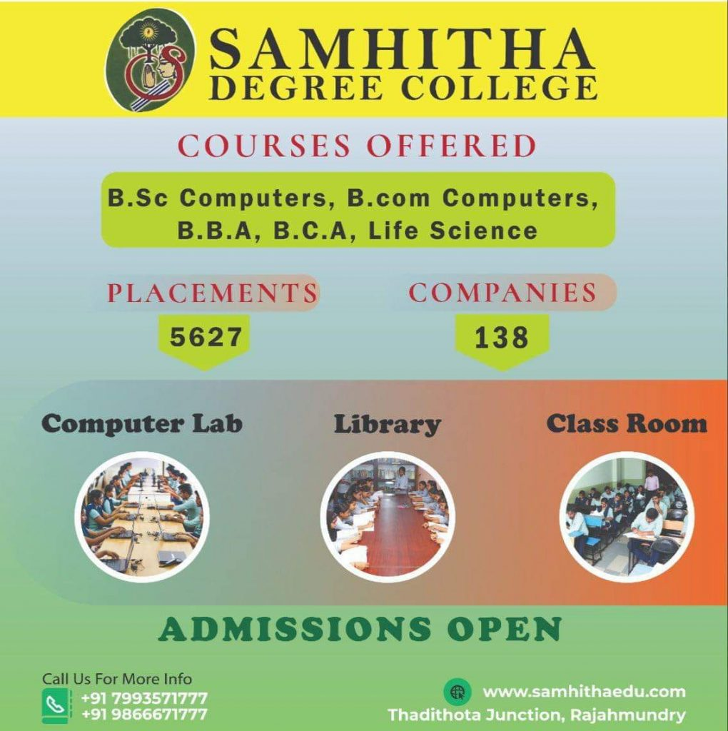 Samhitha Degree and pg college