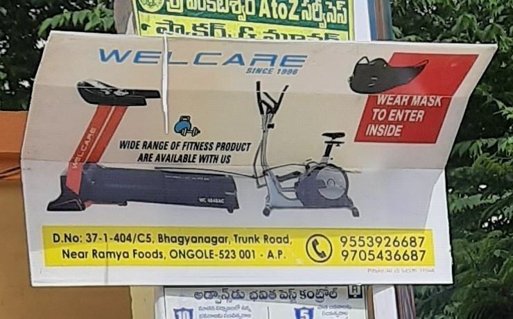 Welcare Fitness Equipment Ongole