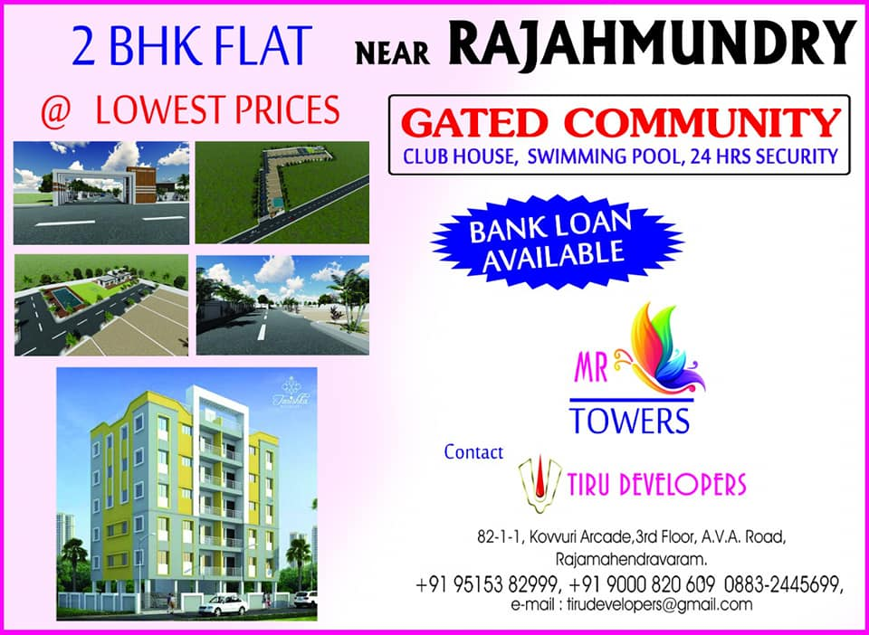 new 2 bhk flats in rajahmundry