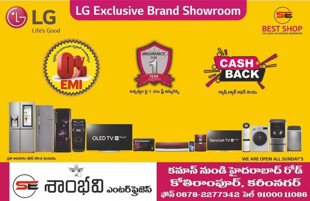 LG showroom Karimnagar