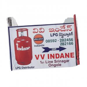 V V Indane gas